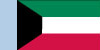 Kuwait Printable Flag Picture