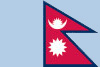 Nepal Printable Flag Picture